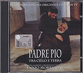 激安先着 Padre Pio Tra Cielo E Terra, 交換無料! a69fd043