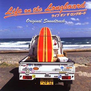 【正規品直輸入】 ライフ・オン・ザ・ロングボード オリジナル・サウンドトラック, Seed (シード) a0319e29