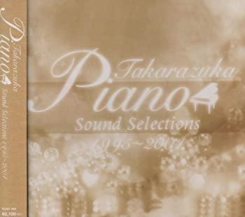 【中古】Takarazuka Piano Sound Selections-1995~2004-