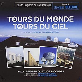 優れた品質 Tours Du Monde Tours Du Ciel, ラブリーコンタクト 0895d163