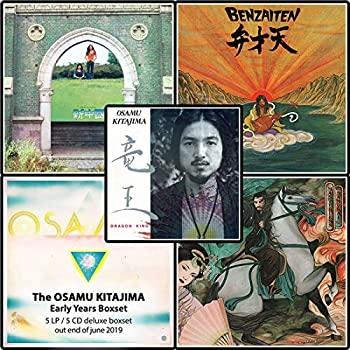 【在庫一掃】 The Osamu Kitajima Boxset [Analog], 北谷町 e1b51867