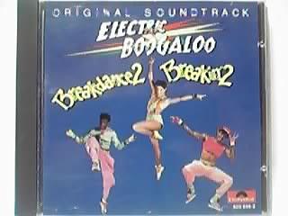 【オープニングセール】 Breakin&39; 2: Electric Boogaloo, 佐賀県 371d0989