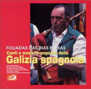100%本物保証! スペイン・ガリシアの歌と音楽, 萬屋本舗 a8be642b