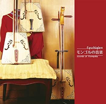 大特価放出! 決定盤!!モンゴルの音楽, JACARANDA 158fe8d4