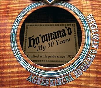 超歓迎された Ho'omana'o My 30 Years, 彫銀「ほりぎん」 63d6825a