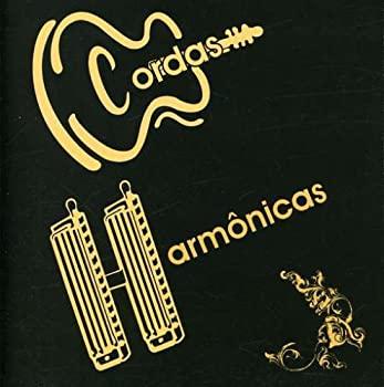 人気を誇る Cordas Harmonicas, OTOZO-IN'DE'X c56215c1