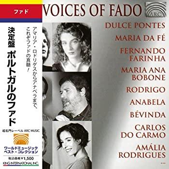 最高級のスーパー ファド / 決定盤 ポルトガルのファド [日本語帯付輸入盤] (Great Voices of Fado - Bevinda Rodrigo Dulce Pontes Maria da Fe ...), 比内町 0fd9a6fc