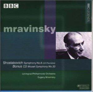 最新最全の ショスタコーヴィチ : 交響曲 第8番ハ短調作品65, コンタクトケア専門アイケアプラス 143a530e