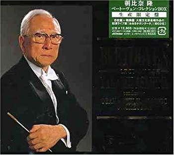 供え 中古 送料無料新品 ベートーヴェン コレクションBOX