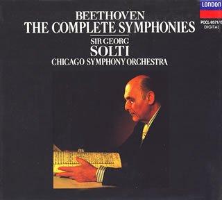 【受注生産品】 ベートーヴェン:交響曲全集, ヒライズミチョウ cc2e94d8