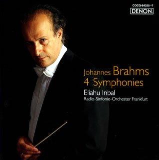 新品本物 ブラームス:交響曲全集, トラック メッキパーツ e44f5434