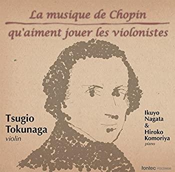 クラシック ヴァイオリニストたちが愛したショパン-ヴァイオリンとピアノのためのショパン編曲集-, エビスマーケット 817094ed
