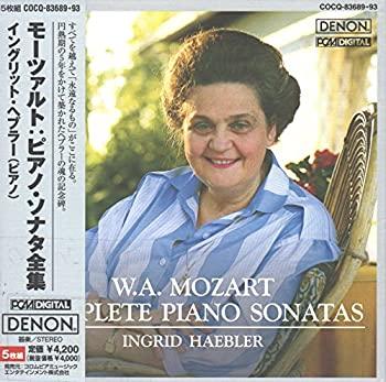 中古 Complete Piano 推奨 1-18 安値 Sonatas