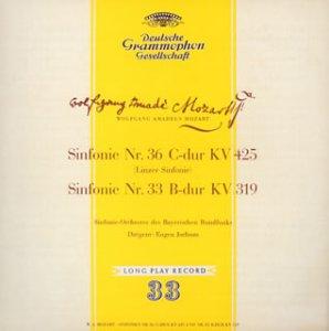 現品 中古 モーツァルト:交響曲第33番 最安値 第36番 第39番