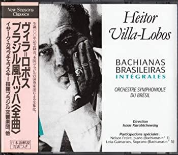 購入 中古 ヴィラ=ロボス:ブラジル風バッハ 全曲 直送商品