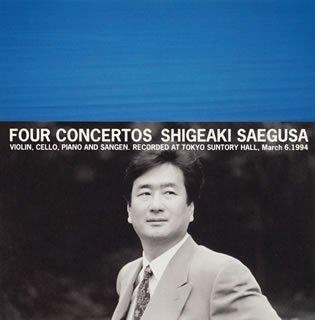 中古 コンチェルトの夜?Four まとめ買い特価 Concertos? 公式ストア