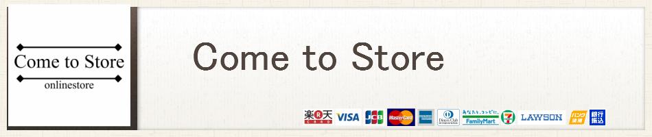 Come to Store:当店は、カメラアクセサリーをメインに扱うショップです。
