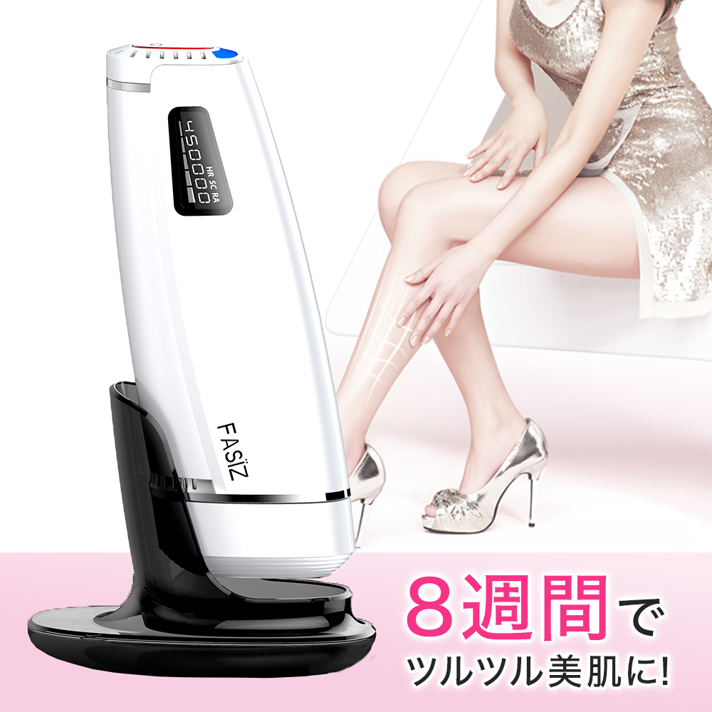 Depilator man and woman combined use hair loss machine waste hair  processing continuation irradiation waste hair care depilator light  depilator hair