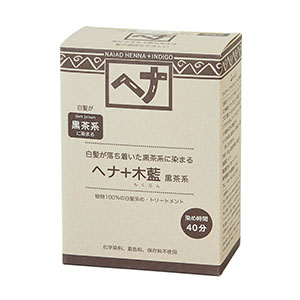 リニューアル ナイアード ヘナ+木藍 (黒茶系) 100g