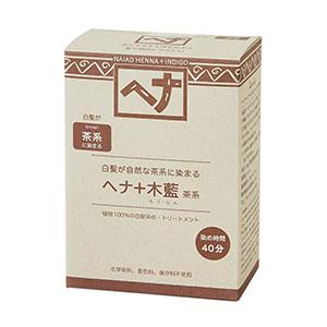 新色 ナイアード ヘナ+木藍 (茶系) 100g
