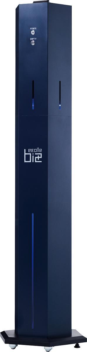 容量20Lえこるビズ(大空間モデル) 容量20L 色:ネイビー超音波式噴霧(加湿)機/弱酸性次亜塩素酸ナトリウム水溶液対応/送料無料/日本製/正規品, 偉大な:693927cc --- officewill.xsrv.jp
