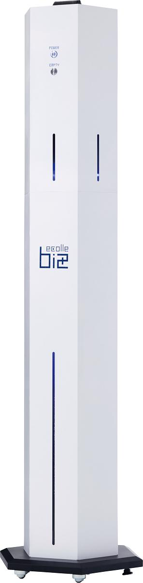 容量20Lえこるビズ(大空間モデル) 容量20L 色:ホワイト超音波式噴霧(加湿)機/弱酸性次亜塩素酸ナトリウム水溶液対応/送料無料/日本製/正規品, 奈川村:87cf6ad1 --- officewill.xsrv.jp