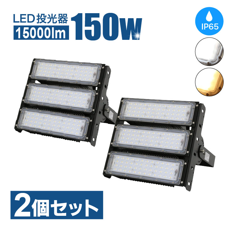 Campground lighting golf course lighting park open space stand MEAN WELL  power supply (CH-CO-X-150W-2SET) for LED floodlight 150W15000lm combined  use