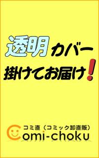 【中古】リトルの団ちゃん 全巻セット(全15巻セット・完結) 梅本さちお【あす楽対応】