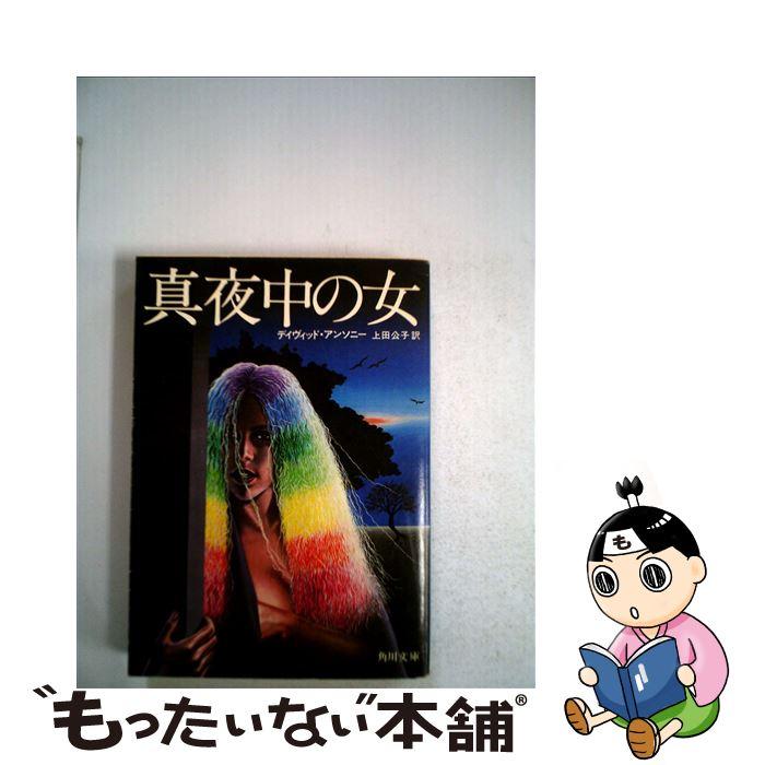 角川 文庫 無料