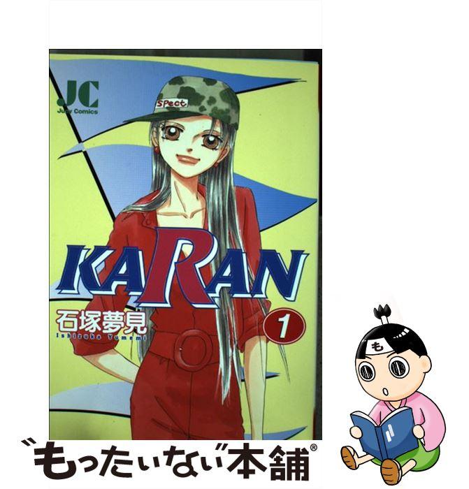 【中古】 Karan  1 / 石塚 夢見 / 小学館 [コミック]【メール便送料無料】【あす楽対応】