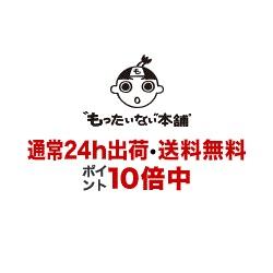 【中古】図解宅地建物取引知識  '95年版/坂本 一洋[単行本]