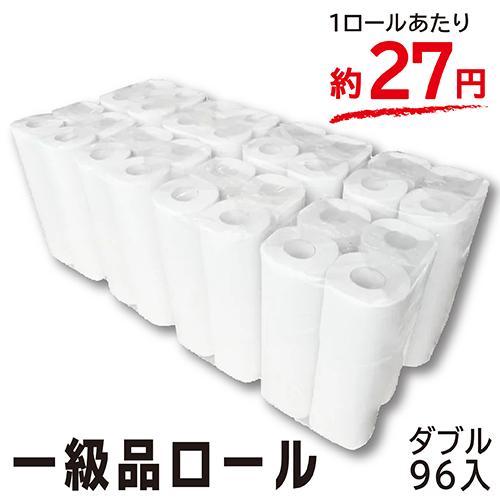 トイレットペーパー 計96ロール入 ☆再生紙トイレット12RW☆ ショッピング ついに入荷 送料無料