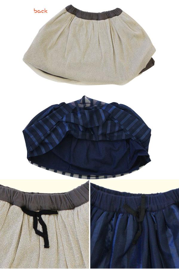 f9ea3b7542460 楽天市場 40%OFF dolcina(ドルチーナ) ギャザースカート(子供服)100cm ...