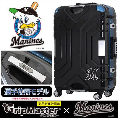 千葉ロッテマリーンズ×GripMasterスーツケース ≪B5225T≫ 67cmグリップマスター M/Lサイズフレームタイプ MAX157cm