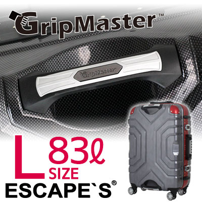 スーツケース ≪B5225T≫ 67cmGripMaster グリップマスター M/Lサイズフレームタイプ MAX157cm