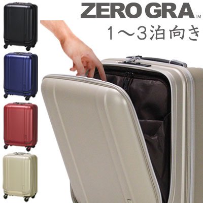 スーツケース 軽量 軽い 機内持ち込みフロントオープン ビジネス ノートPC ポケットSサイズ ZER2094-46