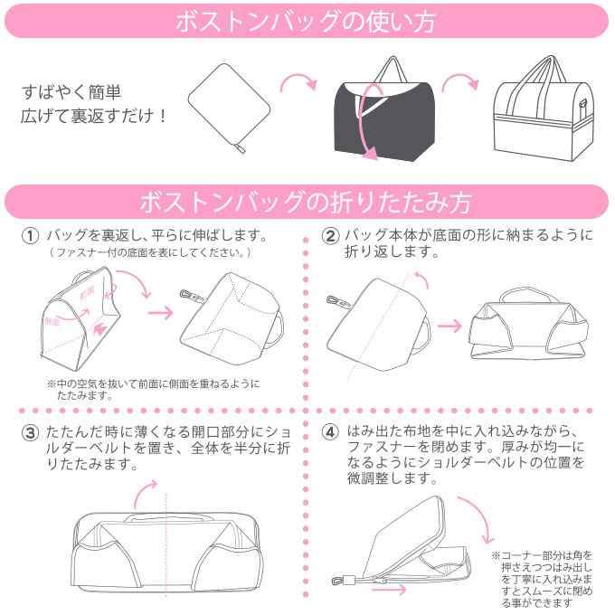 Foldable Boston bag medium M «H0002» My Melody onegai my melody SANRIO Sanrio HAPI+TAS hapitas siffler sifre patent registered