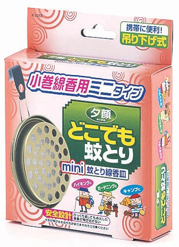 夕顔 どこでも蚊とり(mini 蚊とり線香皿) K-2055