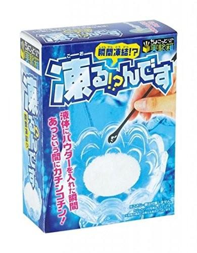 瞬間凍結!·凍る!·んです(ディスプレイBOX10入り×8BOX)