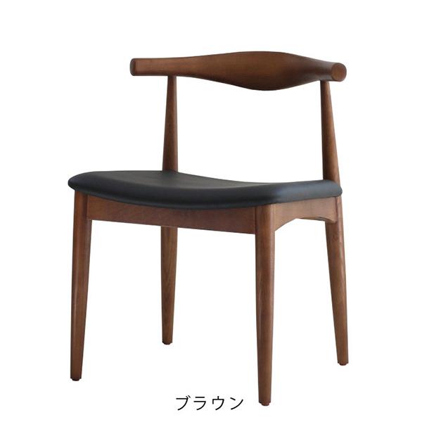 ダイニングチェア 1脚 食卓椅子 椅子 イス いす デザイナーズ ハンス・J・ウェグナー エルボチェア スクエア おしゃれ 北欧 モダン ミッドセンチュリー レトロ