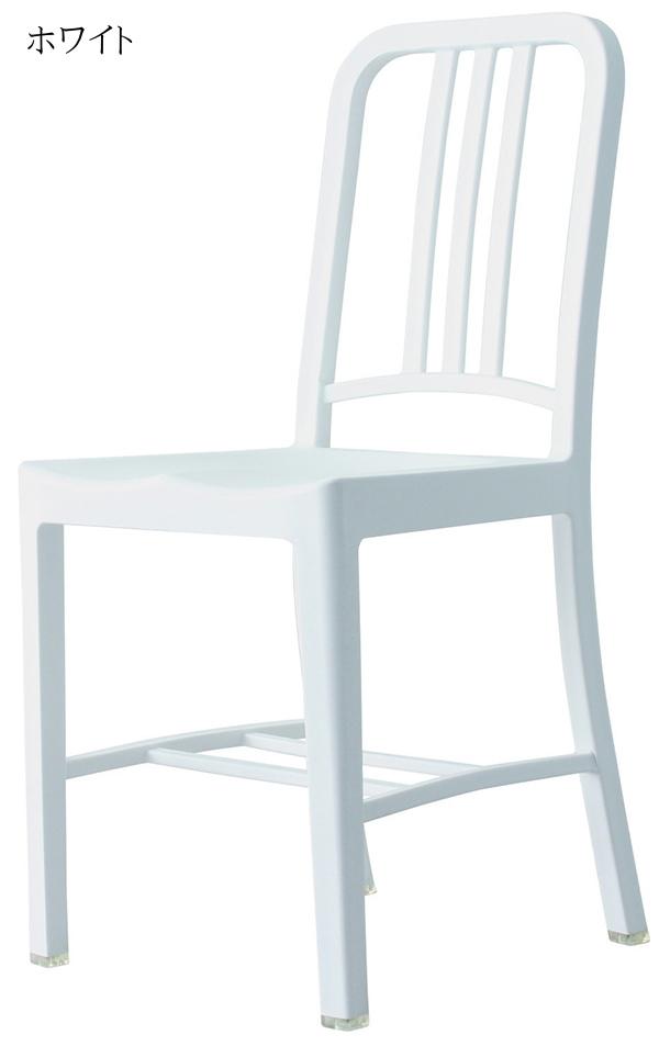 ダイニングチェア 1脚 食卓椅子 椅子 イス いす デザイナーズ イームズ ネイビーチェア おしゃれ 北欧 モダン ミッドセンチュリー レトロ