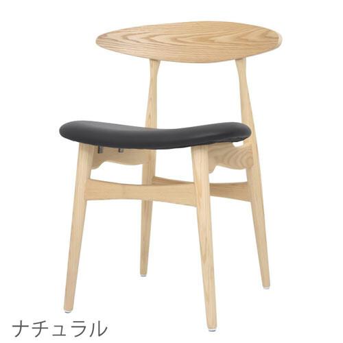 ダイニングチェア 1脚 食卓椅子 椅子 イス いす デザイナーズ ダイニングチェアー おしゃれ 北欧 モダン ミッドセンチュリー レトロ