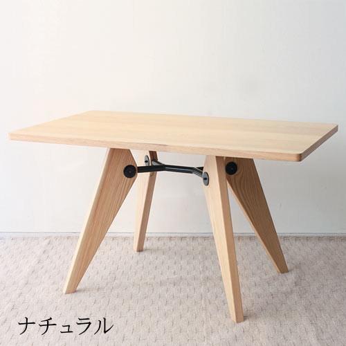 ダイニングテーブル 幅130cm 4人用 4人掛け おしゃれ 木製 テーブル 机 作業台 食卓テーブル 食卓 リビング カフェ ジャン・プルーヴェ デザイナーズテーブル ゲリドン レクトテーブル 北欧 モダン ミッドセンチュリー ナチュラル デザイン 高級感