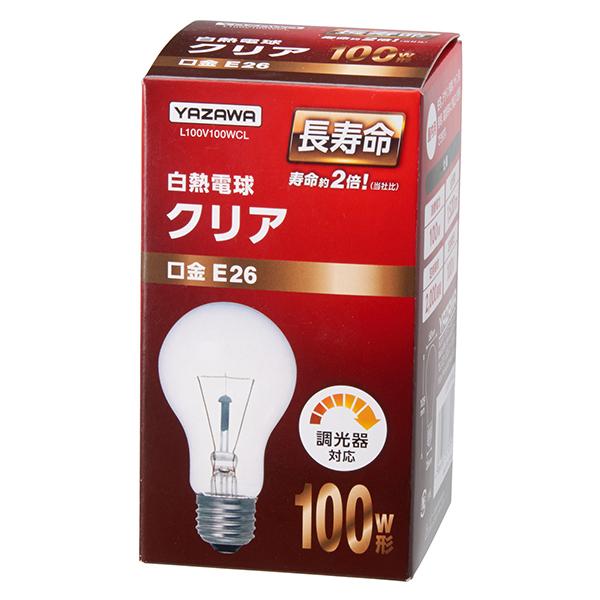 【白熱灯】【電球】《まとめ買いセットでさらにお安く》長寿命クリア100W形《お買い得品》 L100V100WCL