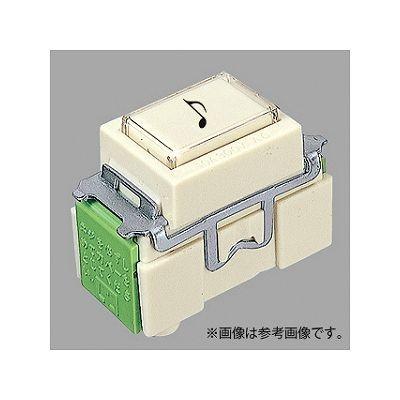 直営ストア 住宅 事務所などの屋内で使用してください パナソニック フルカラー 埋込ネーム押釦B グレー 300V マーケット a接点 WN5461H 10A