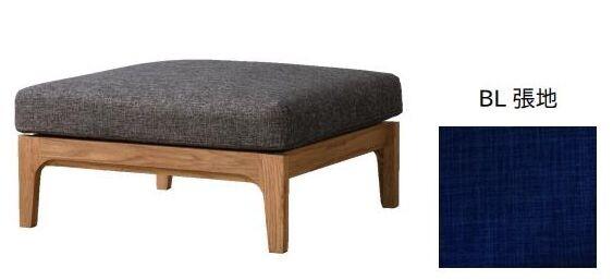 送料無料 スツールソファ ブルー/オーク 無垢材 木製 腰掛け いす 椅子 オットマン ローチェアー 玄関 寝室 リビング キッチン コンパクト おしゃれ モダン 北欧 ミッドセンチュリー