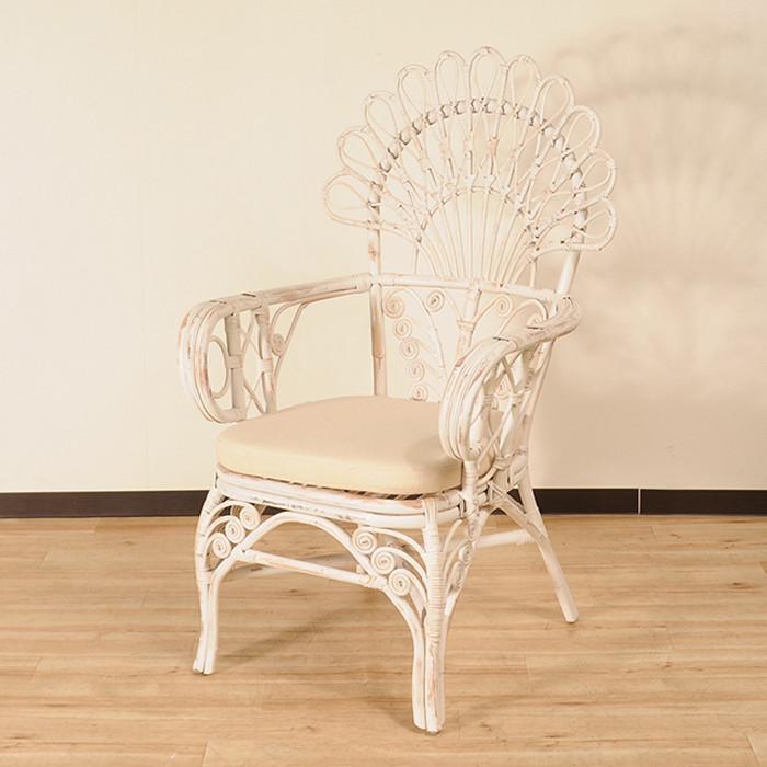 送料無料 ラタン家具 椅子 ピーコックチェア ホワイト 天然ラタン使用 ダイニング リビング イス いす チェアー パーソナルチェア おしゃれ かわいい