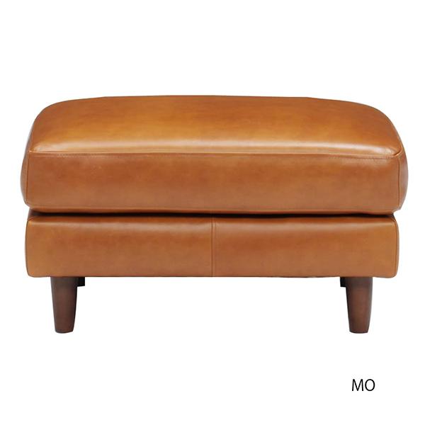 送料無料 スツール 腰掛け いす イス 椅子 オットマン 1人掛けソファー 1人用 おしゃれ レトロ ミッドセンチュリー 高級感