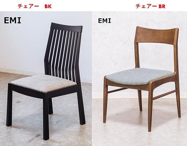 送料無料 ダイニング チェアー BR ブラック チェアー 食卓椅子 イス 椅子 リビング 一人掛け 1人用 木製 ファブリック おしゃれ 北欧 モダン