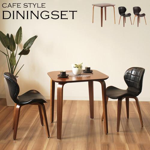 送料無料 ダイニング3点セット チェアー ダイニングテーブルセット 2人 2人掛け 幅70cm ボッカ ウォールナット 木製 テーブル チェアー 2脚セット 机 作業台 椅子 食卓テーブル コンパクト 北欧 カフェスタイル おしゃれ